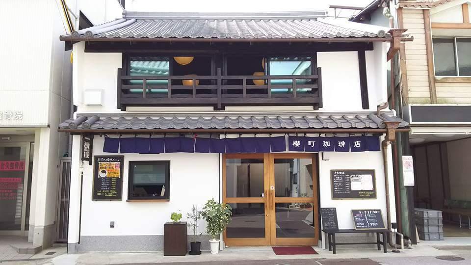 櫻町珈琲店